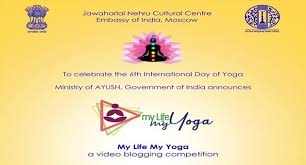 My Life My Yoga Competition