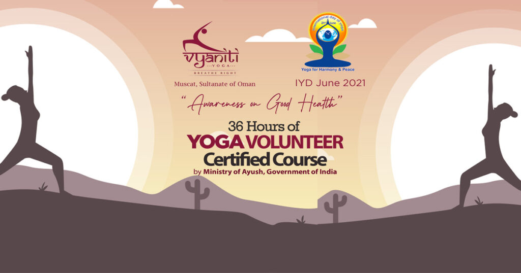 Yoga Volunteer Course,by Ministry of Ayush Government of India
